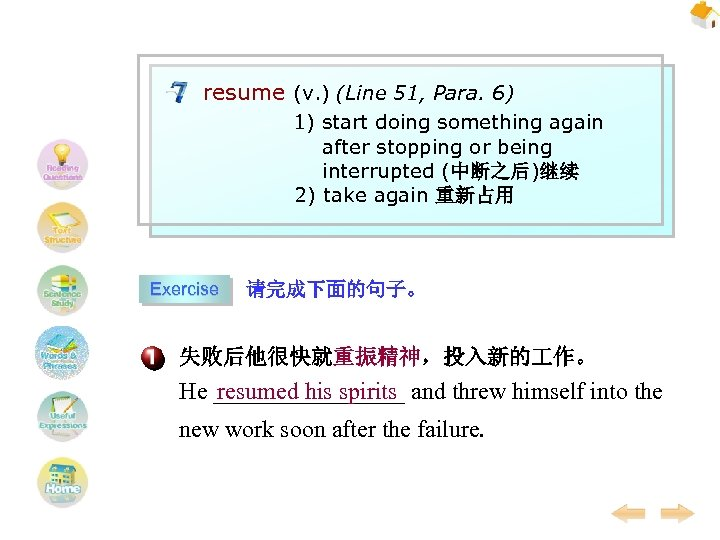 resume (v. ) (Line 51, Para. 6) 1) start doing something again after stopping