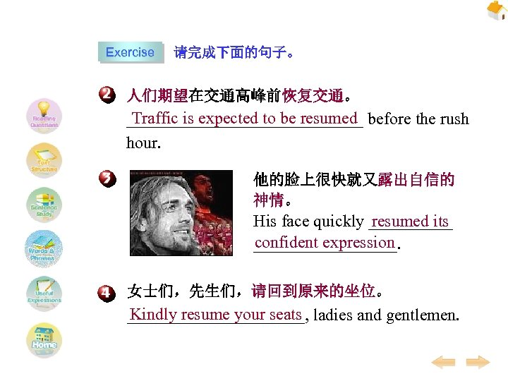 Exercise 请完成下面的句子。 人们期望在交通高峰前恢复交通。 Traffic is expected to be resumed ______________ before the rush hour.