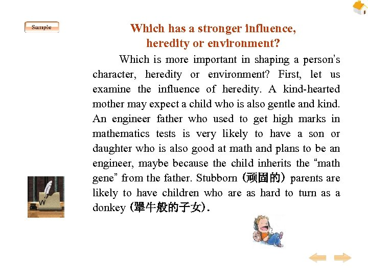 Which has a stronger influence, heredity or environment? Which is more important in shaping