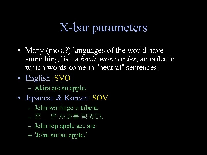 X-bar parameters • Many (most? ) languages of the world have something like a