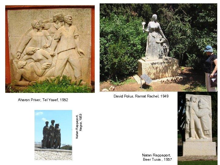 David Polus, Ramat Rachel, 1949 Natan Rappaport, Negva, 1953 Aharon Priver, Tel Yosef, 1952