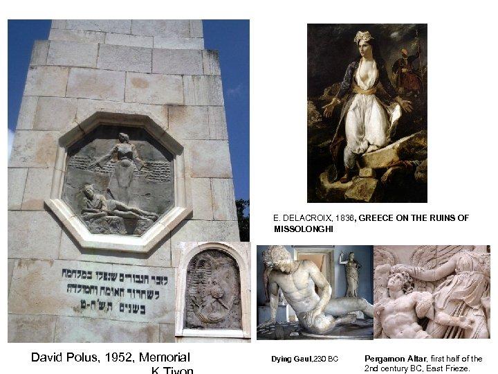 E. DELACROIX, 1836, GREECE ON THE RUINS OF MISSOLONGHI David Polus, 1952, Memorial Dying