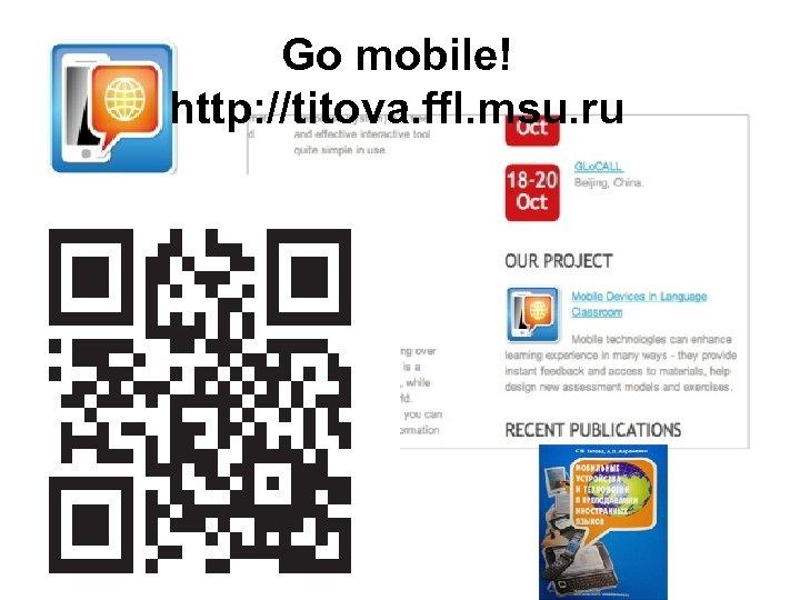 Go mobile! http: //titova. ffl. msu. ru