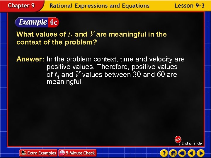 What values of t 1 and V are meaningful in the context of the