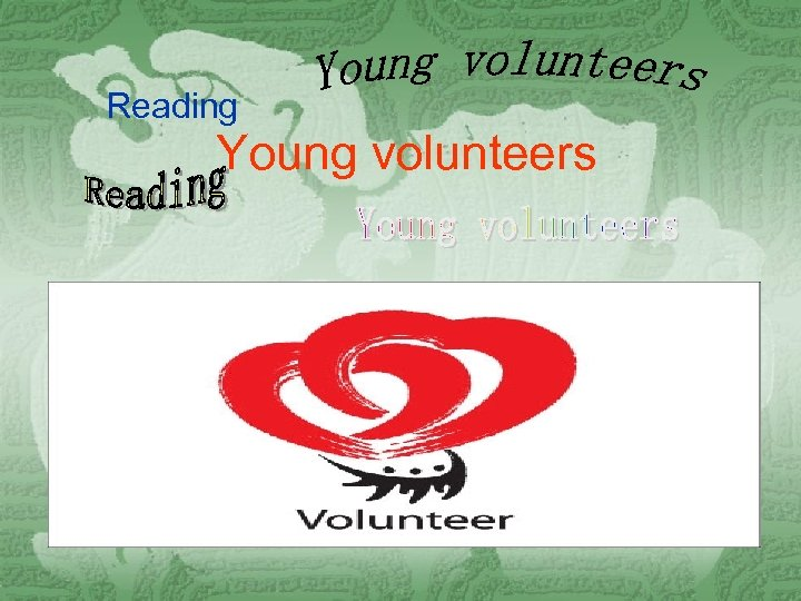 Reading Young volunteers