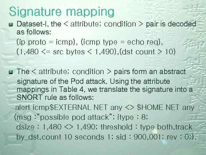 Signature mapping Dataset-I, the < attribute; condition > pair is decoded as follows: (ip