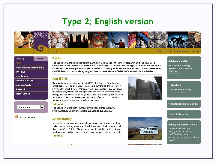 Type 2: English version