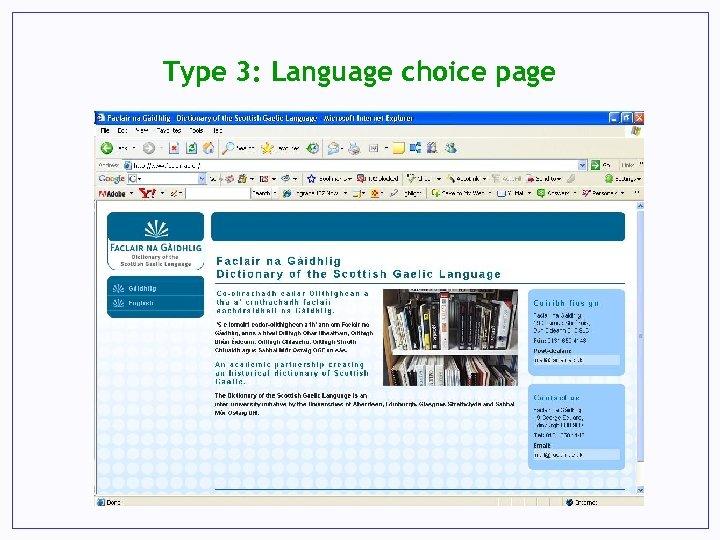 Type 3: Language choice page
