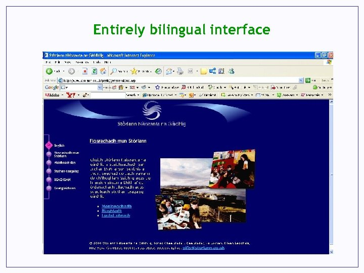 Entirely bilingual interface