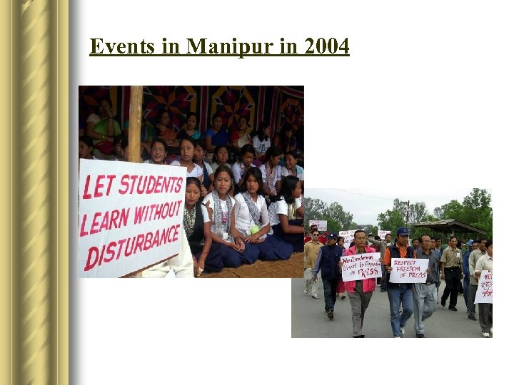 Events in Manipur in 2004