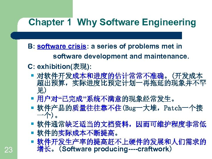 Chapter 1 Why Software Engineering 23 B: software crisis: a series of problems met