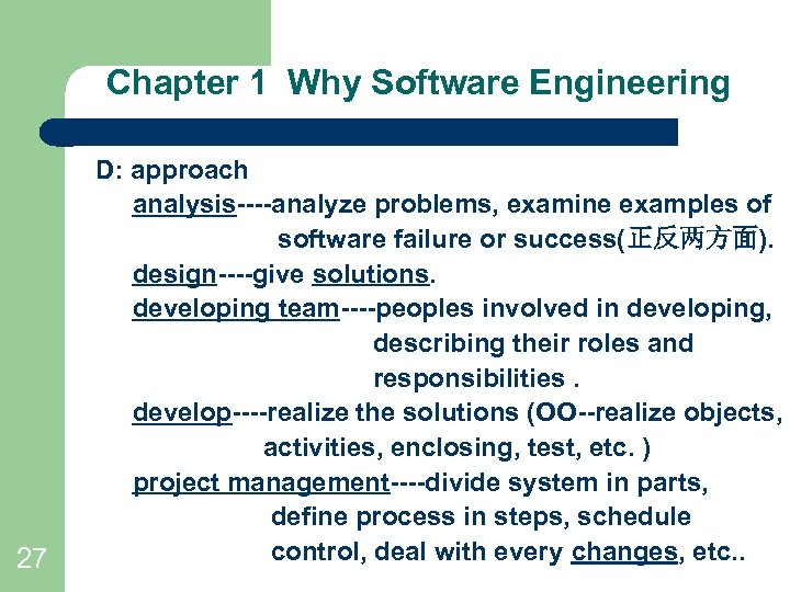 Chapter 1 Why Software Engineering 27 D: approach analysis----analyze problems, examine examples of software