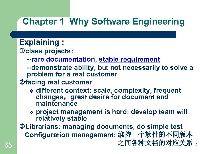 Chapter 1 Why Software Engineering Explaining : class projects: --rare documentation, stable requirement --demonstrate