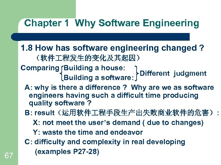 Chapter 1 Why Software Engineering 1. 8 How has software engineering changed ? 67