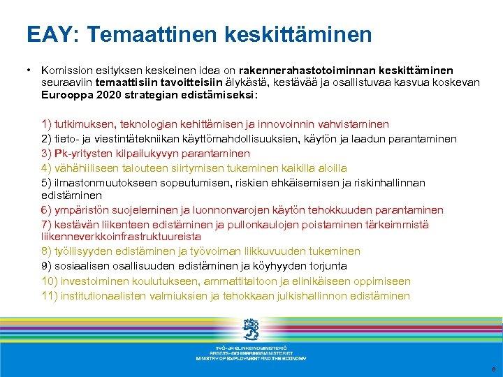 EAY: Temaattinen keskittäminen • Komission esityksen keskeinen idea on rakennerahastotoiminnan keskittäminen seuraaviin temaattisiin tavoitteisiin