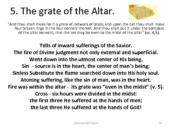 5. The grate of the Altar.