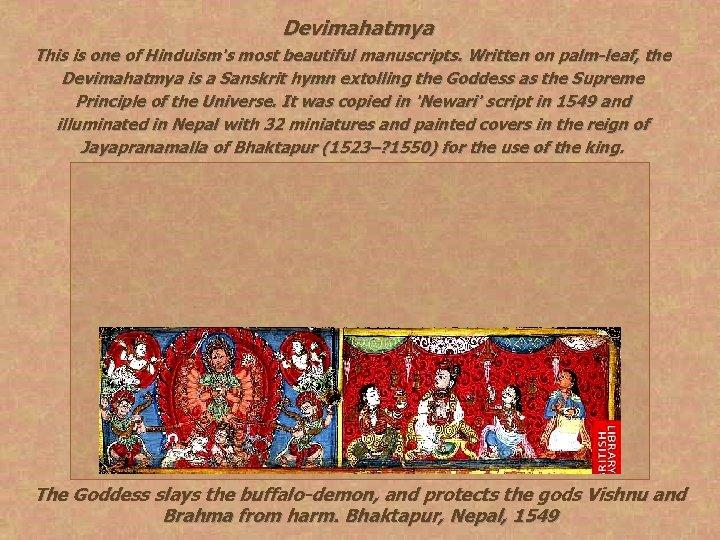 Devimahatmya This is one of Hinduism's most beautiful manuscripts. Written on palm-leaf, the Devimahatmya