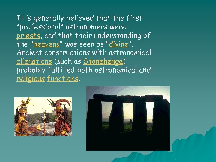 It is generally believed that the first