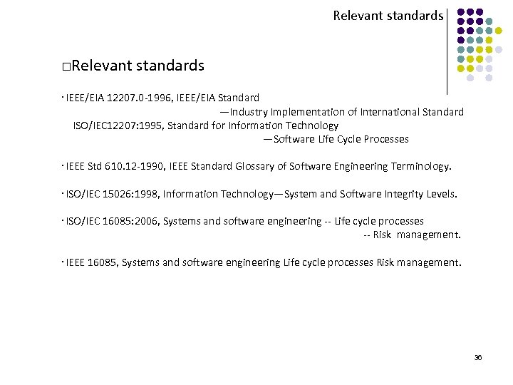 Relevant standards □Relevant standards ‧IEEE/EIA 12207. 0 -1996, IEEE/EIA Standard —Industry Implementation of International