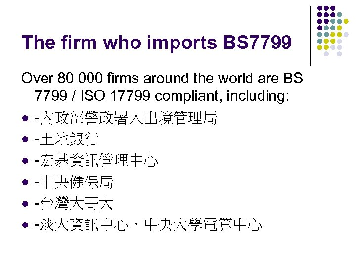 The firm who imports BS 7799 Over 80 000 firms around the world are
