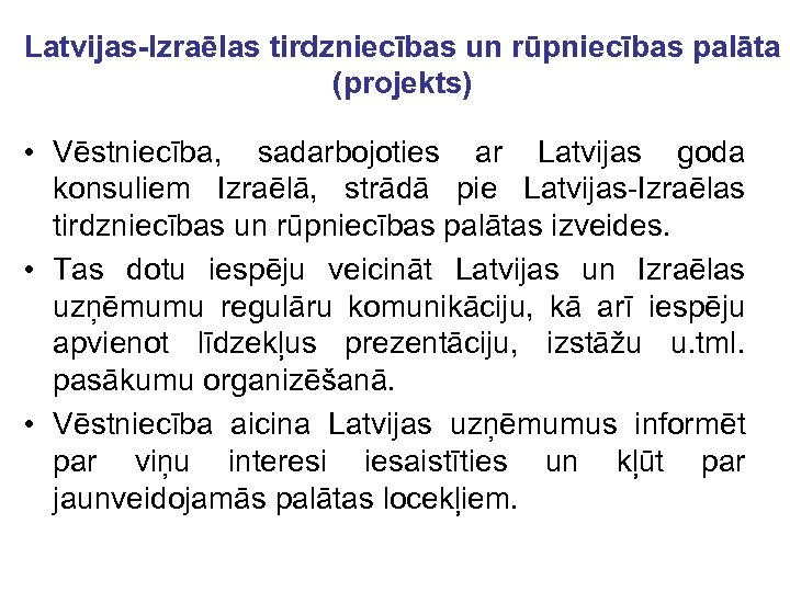 Latvijas-Izraēlas tirdzniecības un rūpniecības palāta (projekts) • Vēstniecība, sadarbojoties ar Latvijas goda konsuliem Izraēlā,