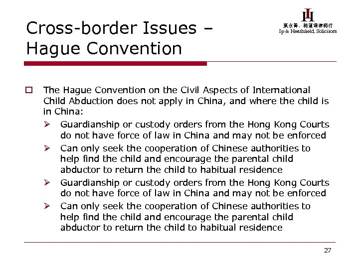 Cross-border Issues – Hague Convention o 葉永青,稀蓮達律師行 Ip & Heathfield, Solicitors The Hague Convention