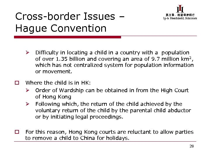 Cross-border Issues – Hague Convention Ø 葉永青,稀蓮達律師行 Ip & Heathfield, Solicitors Difficulty in locating