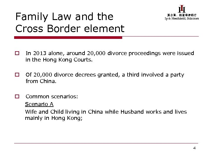 Family Law and the Cross Border element 葉永青,稀蓮達律師行 Ip & Heathfield, Solicitors o In
