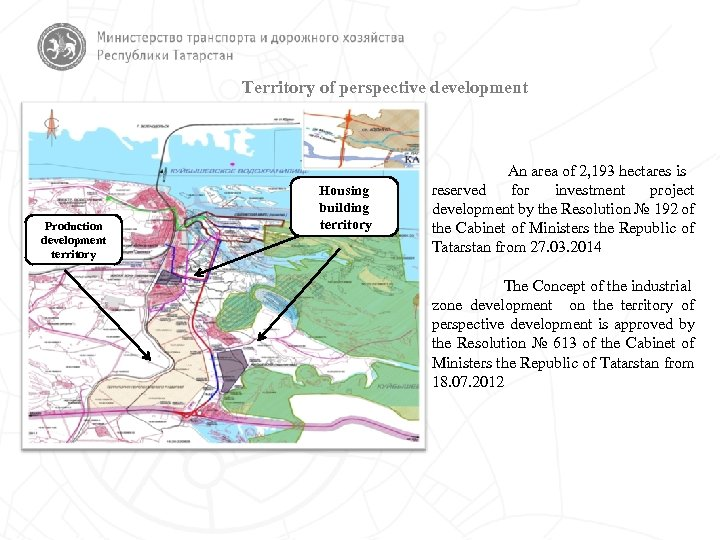 Territory of perspective development Production development territory Housing building territory An area of 2,