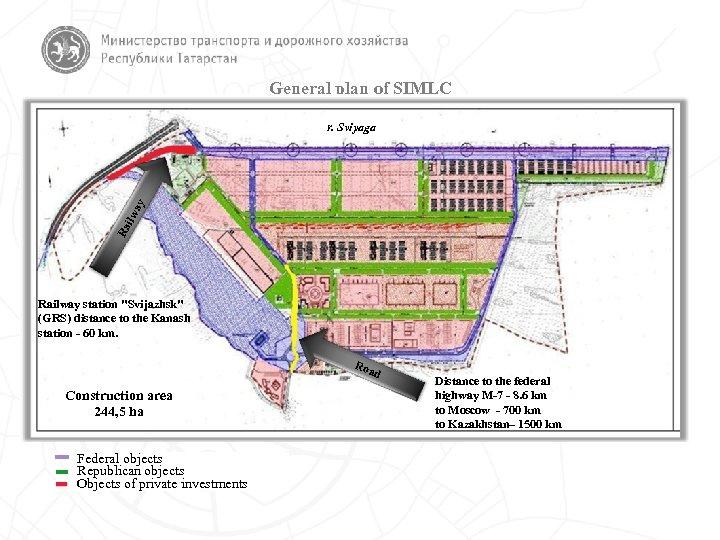 General plan of SIMLC Ra ilw ay r. Sviyaga Railway station