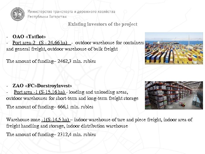 Existing investors of the project - OAO «Tatflot» - Port area-2 (S - 24,