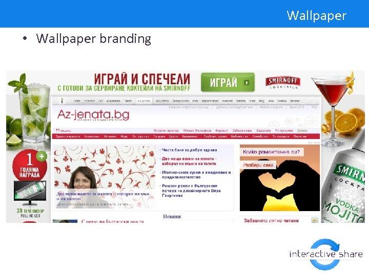 Wallpaper • Wallpaper branding