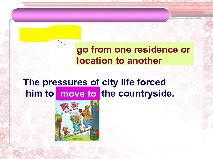 go from one residence or location to another The pressures of city life forced