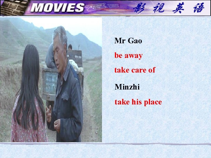 Mr Gao be away take care of Minzhi take his place