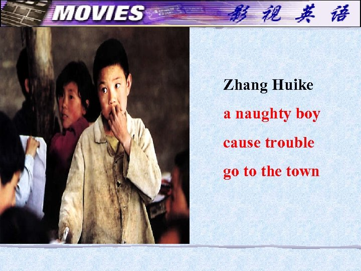 Zhang Huike a naughty boy cause trouble go to the town