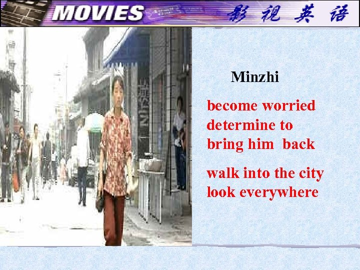 Minzhi become worried determine to bring him back walk into the city look everywhere