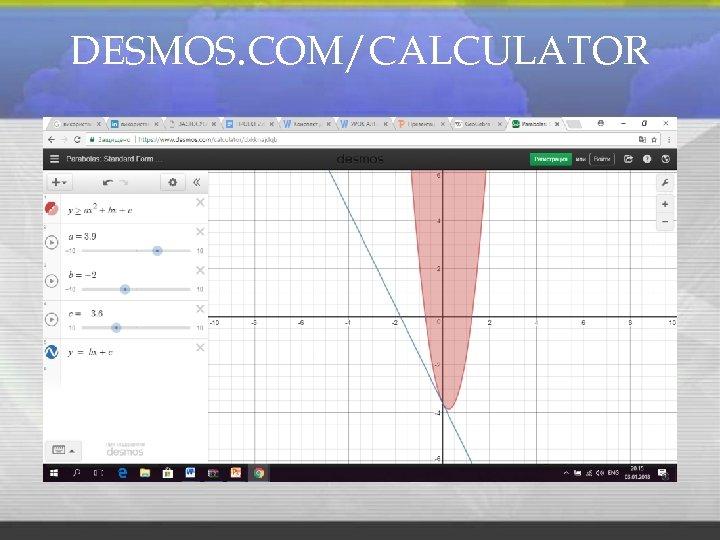 DESMOS. COM/CALCULATOR