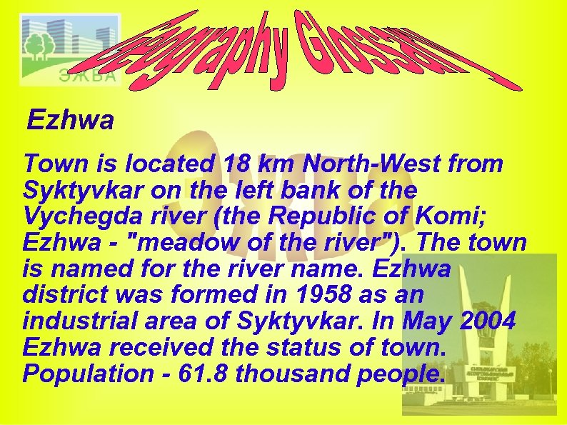 Ezhwa Town is located 18 km North-West from Syktyvkar on the left bank of