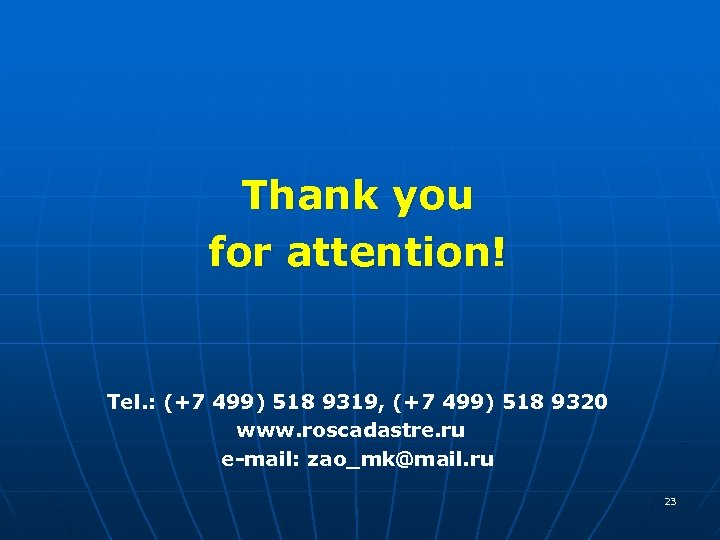 Thank you for attention! Tel. : (+7 499) 518 9319, (+7 499) 518 9320