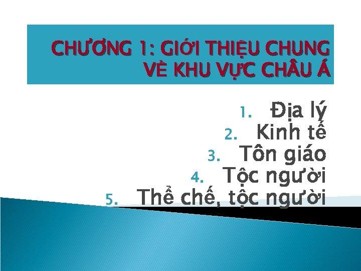 CHƯƠNG 1: GIỚI THIỆU CHUNG VỀ KHU VỰC CH U Á Địa lý 2.