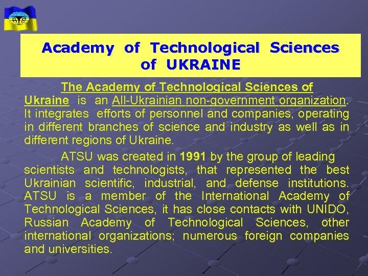 Academy of Technological Sciences of UKRAINE The Academy of Technological Sciences of Ukraine is
