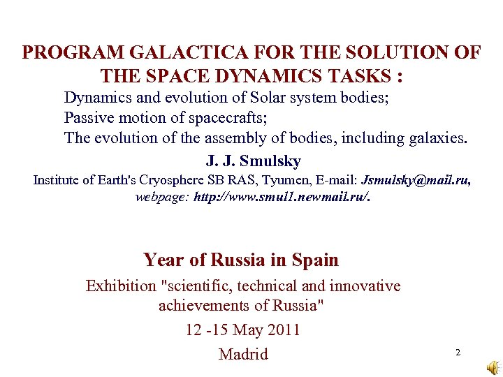 PROGRAM GALACTICA FOR THE SOLUTION OF THE SPACE DYNAMICS TASKS : Dynamics and evolution