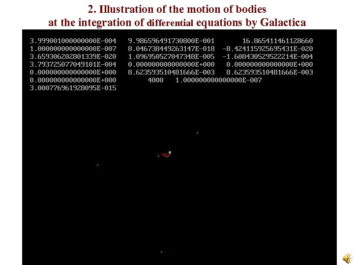 2. Illustration of the motion of bodies at the integration of differential equations by