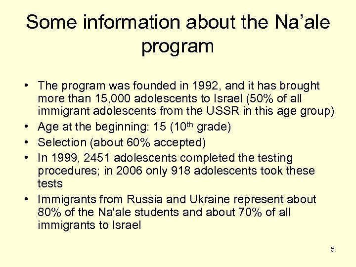 Some information about the Na'ale program • The program was founded in 1992, and