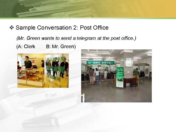 v Sample Conversation 2: Post Office (Mr. Green wants to send a telegram at
