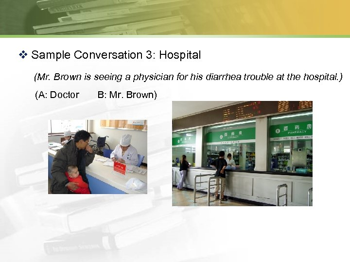 v Sample Conversation 3: Hospital (Mr. Brown is seeing a physician for his diarrhea