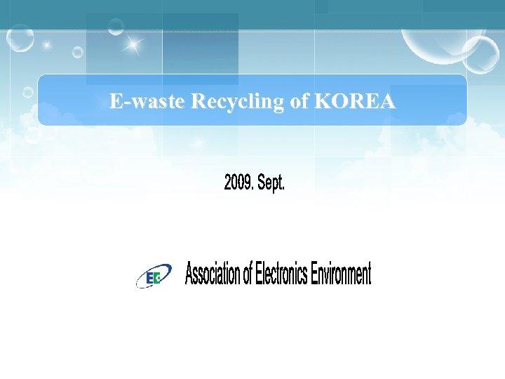E-waste Recycling of KOREA