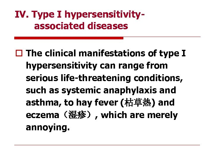 IV. Type I hypersensitivityassociated diseases o The clinical manifestations of type I hypersensitivity can