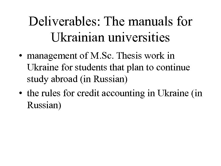 Deliverables: The manuals for Ukrainian universities • management of M. Sc. Thesis work in