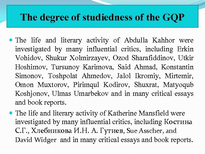 The degree of studiedness of the GQP The life and literary activity of Abdulla